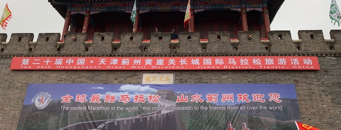 Great Wall of China (Tianjin) is one of Summer fun.