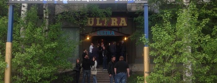 Ultra Pub is one of Gespeicherte Orte von 💞Оксана💞.