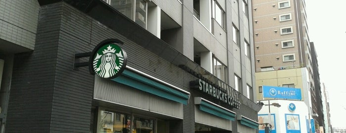 Starbucks is one of Locais curtidos por Fernando.