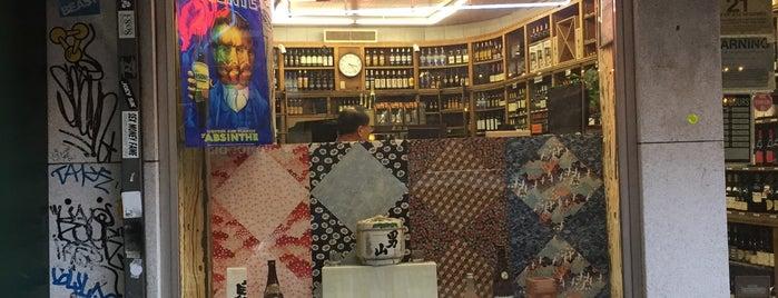 Anthony's Wine And Liquor is one of Jackie : понравившиеся места.