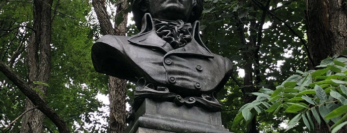 Mozart Memorial is one of Prospect Park.