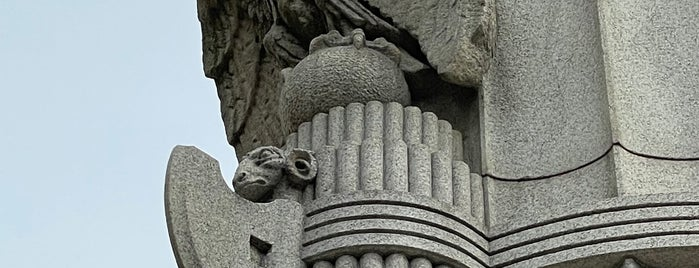 Eagle Columns is one of Prospect Park.