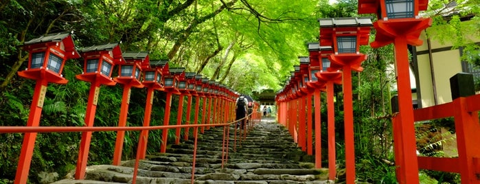 Kifune-Jinja Shrine is one of Kyoto.