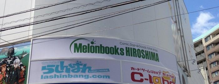 アニメイト広島 is one of Hiroshima.
