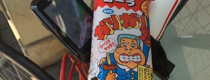 FamilyMart is one of 横浜ポタ♪.
