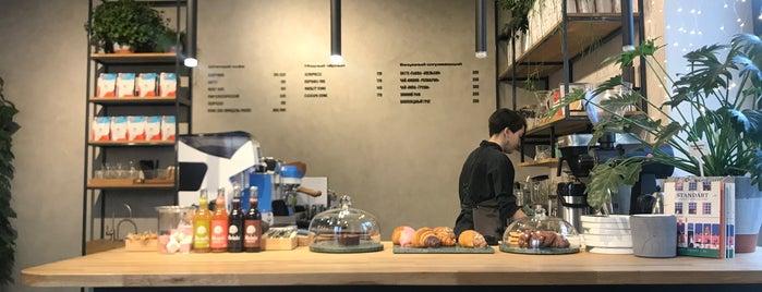 Mad Espresso Team is one of СПб. Чай-кофе-десерты.