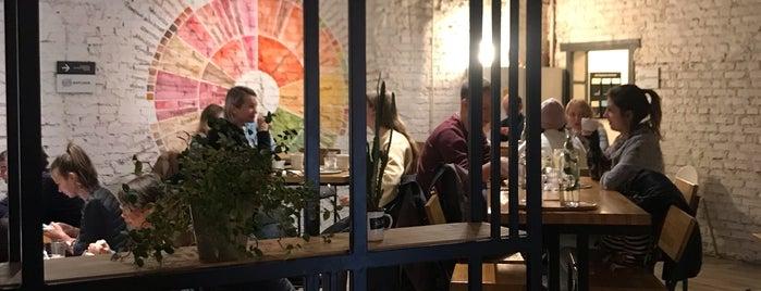 Floo Coffee is one of Orte, die Vyacheslav gefallen.