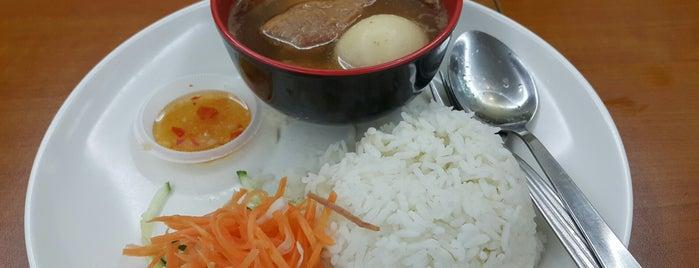 Ara Vietnamese Noodles is one of Petaling Jaya.
