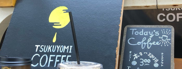 Tsukuyomi Coffee is one of Japan.