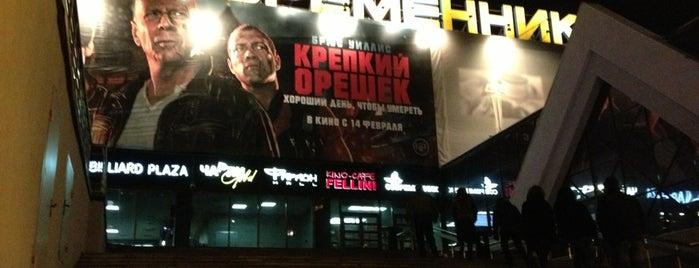 Современник is one of Locais curtidos por Сергей.
