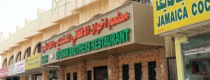 Afghan Brother's Resturant is one of Ba6aLeE 님이 저장한 장소.