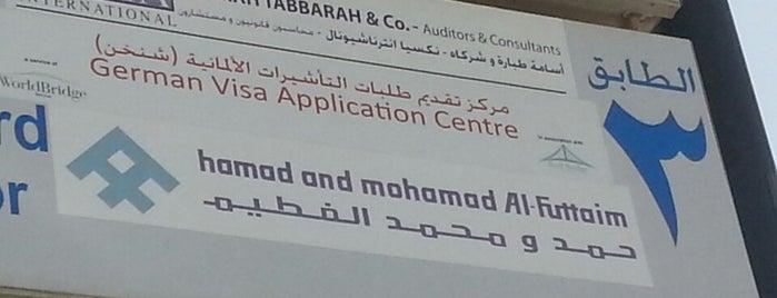 World Bridge Service (German Visa Application Center) is one of Doha.