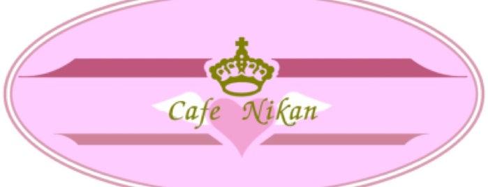 Café Nikan is one of Posti che sono piaciuti a Björn.