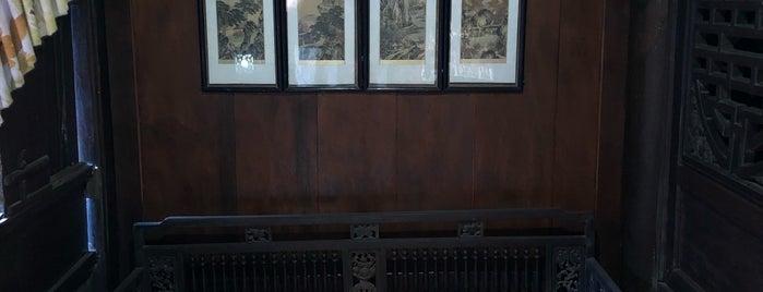 Nhà Cổ Tấn Ký (Tan Ky Ancient House) is one of Hoi An.