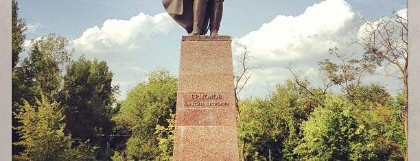 Памятник Ермолову is one of KMV.