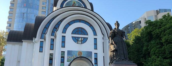 Памятник императрице Елизавете is one of Locais curtidos por Natalie.