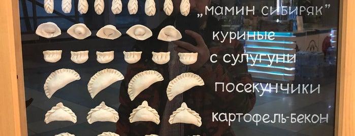 Пельмениssimo is one of Игорь : понравившиеся места.