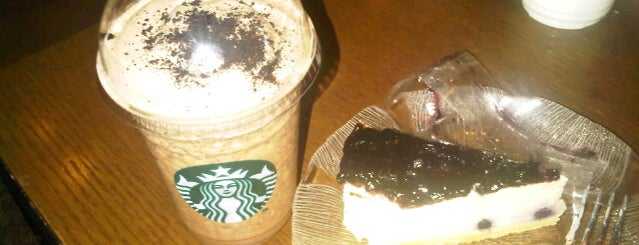Starbucks is one of Bali.