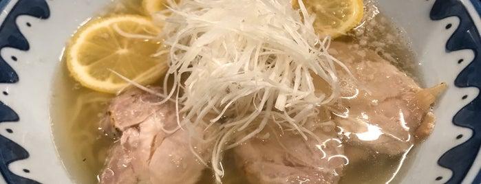 La•麺喰亭 is one of 行ってみたい場所.