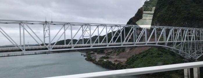 天城橋 is one of モリチャンさんのお気に入りスポット.