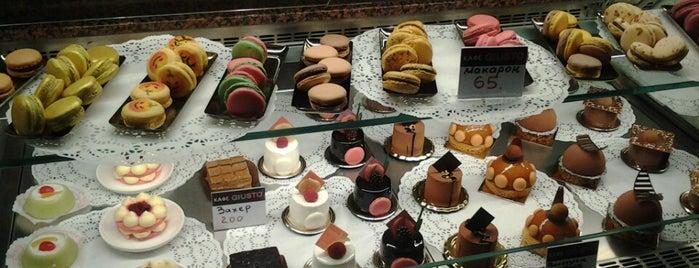 Giusto Cafe is one of Территория красивых тел.