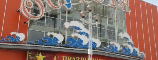 ТРК Острова is one of Elena'nın Beğendiği Mekanlar.
