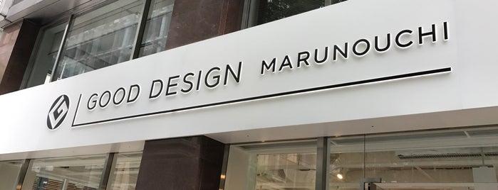GOOD DESIGN Marunouchi is one of tokyo.