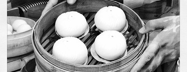 Din Tai Fung is one of Time Out Shanghai Distribution Points.