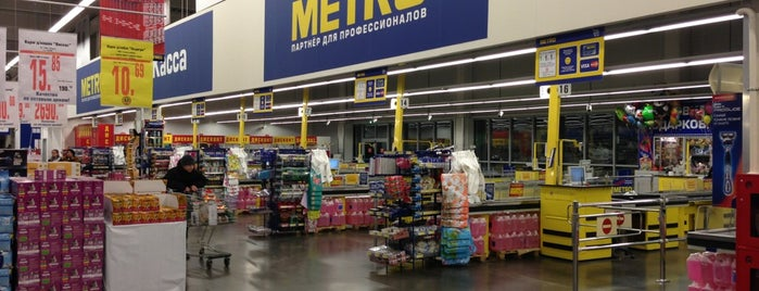 METRO Cash & Carry is one of Lugares favoritos de Sofia.