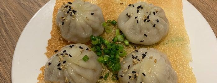 羽根つき焼小龍包 鼎's (Din's) is one of The 20 best value restaurants in ネギ畑.