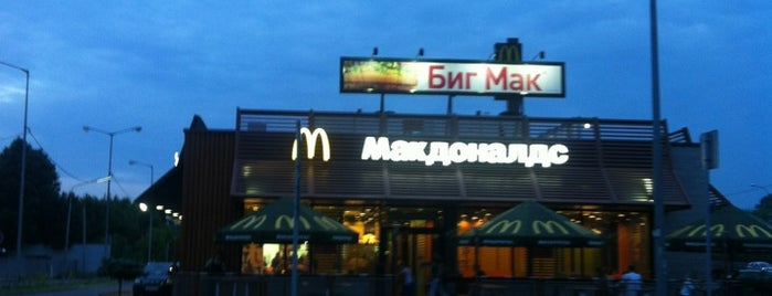 McDonald's is one of Orte, die Alexander gefallen.