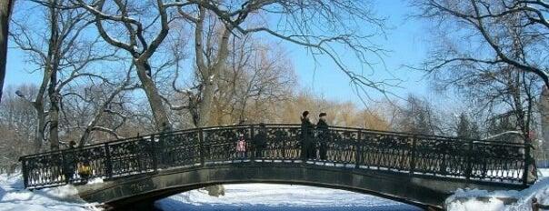 Городской парк культуры и отдыха им. М. Горького is one of Lugares favoritos de Andrey.