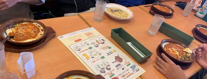 サイゼリヤ 金沢駅西口店 is one of Nimoさんのお気に入りスポット.