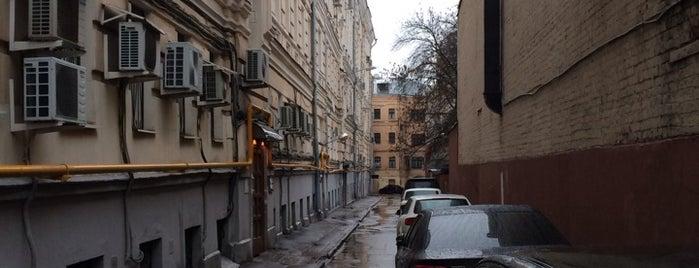Улица ОГИ is one of «Московские новости» каждый день.