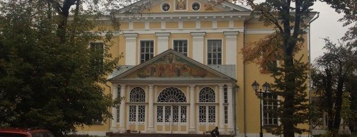 Покровский кафедральный собор на Рогожском кладбище is one of Tempat yang Disukai Vlad.