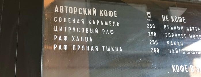 Lieux sauvegardés par Kseniya