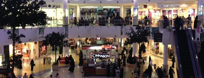 Hayat Mall is one of Squares & Malls.