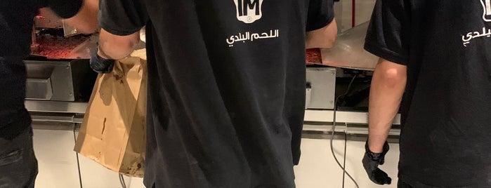 Usta Asim is one of Riyadh.