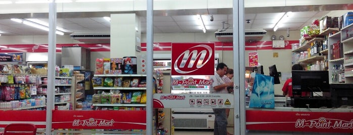 M-Point Mart is one of Lugares favoritos de 高井.
