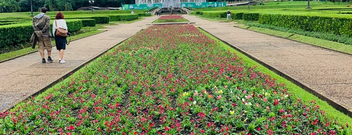 Jardim Botânico is one of Parques - Curitiba.