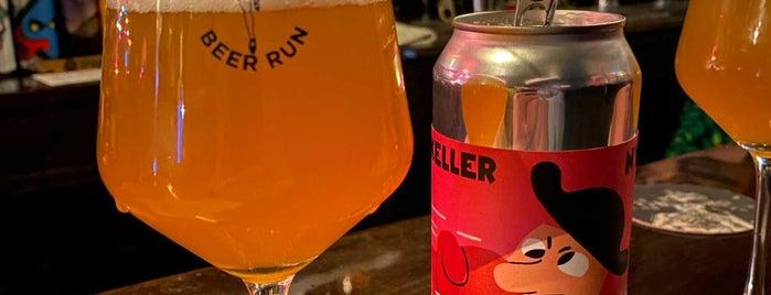Beer Run NYC is one of Lugares favoritos de Marie.