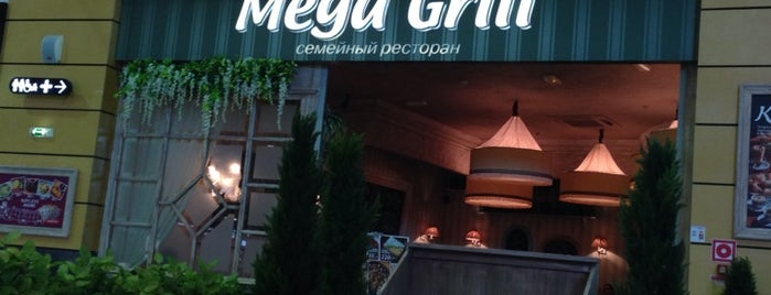 Mega Grill is one of Elenaさんのお気に入りスポット.