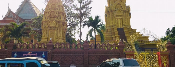 Silver Pagoda is one of Cambodia.