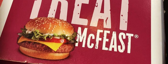 McDonald's is one of Rickardさんのお気に入りスポット.