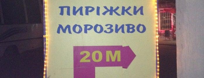 Автовокзал «Кременчук» is one of Андрей : понравившиеся места.