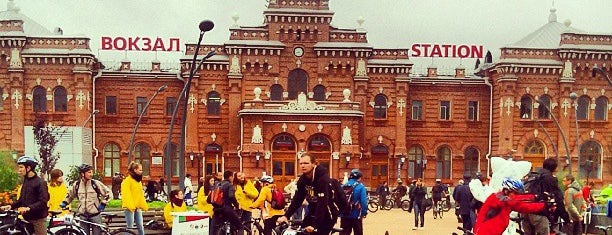Привокзальная площадь is one of Posti che sono piaciuti a Rptr.