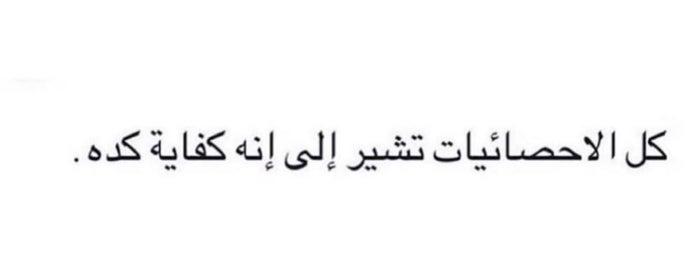 مجموعة المحامي فيحان العرابي الحارثي للمحاماة is one of Boshraさんのお気に入りスポット.