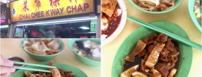 Chai Chee Kway Chap is one of Hawker Stalls I Wanna Try... (3).