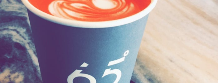 65° (Sixty Five Degrees) Café is one of Eastern province, KSA.