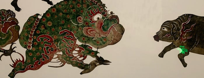Chengdu Museum is one of Chengdu.